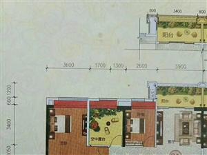 恒福尚成包改名3房2厅户型方正采光好首付36.8万