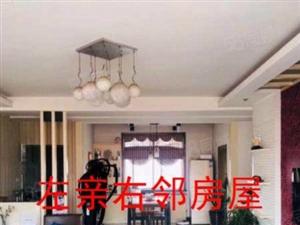 鑫地阳光城+家具家电齐全+大露台+带地下室+有本可按揭