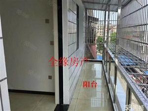 深圳路锦城天下附近3室1厅带10平米大阳台