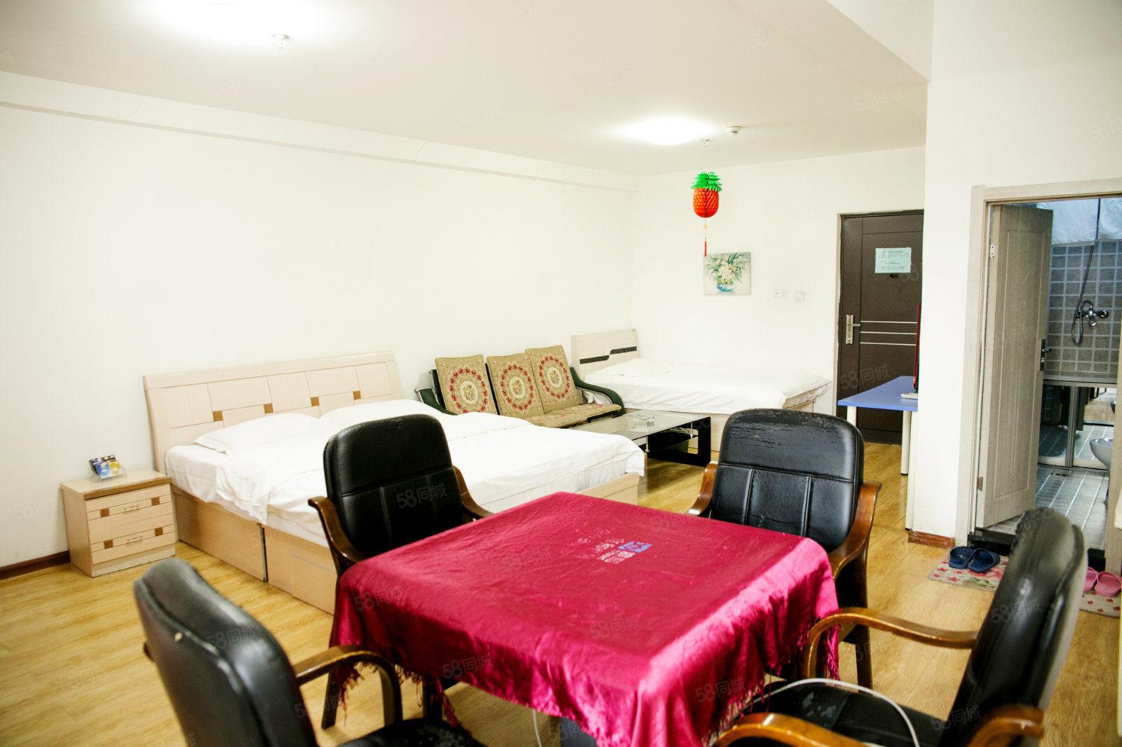 白领公寓,日租房,安全干净舒适
