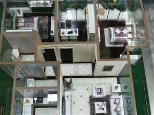 和茂华府学区房,电梯高层,价格美丽,首付32万起!