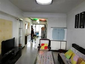 桃花苑两室两厅采光明亮交通便利框架房