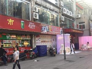 旺铺.旺铺.旺铺.新佳坡步行街店面出售.一平方只要5000多