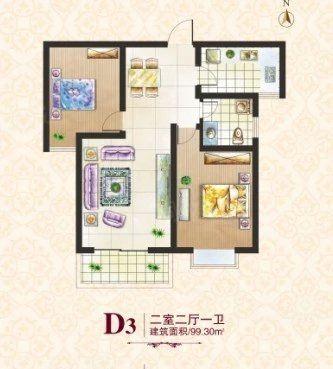 福地華府電梯高層兩臥,全天采光好,有證可按揭,隨時看房。