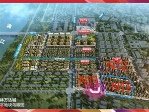七星区桂林万达城二期云轨旁一手新房80万随时可以了解项目..