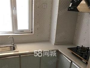 中山绿洲房屋出租家具家电齐全拎包入住。
