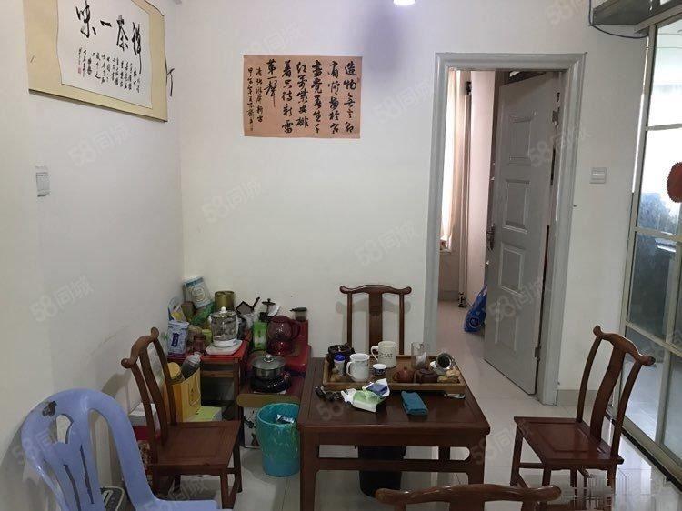 逸涛豪苑3室2厅1卫空间不浪费只卖55.8万市中心急卖