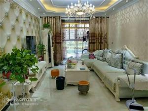 福港酒店院内水木清华三室两厅精装修满五唯一
