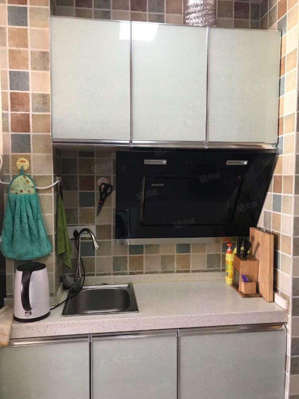 时代新都汇单身公寓带家具家电!