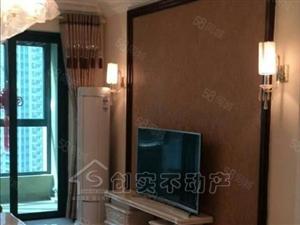 恒大绿洲新出精装两房家具家电齐全采光好通风足随时看房