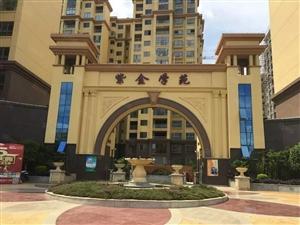 蒙自市政府商圈天马路与上海路交叉口现买现住准现房惠民二小