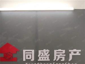 现代天伦五楼三室两厅简装带证可按揭