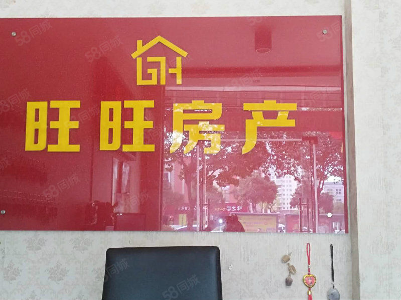 新一中对面(振兴公寓),毛坯4楼,优惠出售