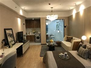 3环外地铁口现房精装公寓单价7000多即买即住