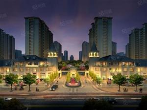 60万抛售城东星河名园电梯房低层、约93平米毛坯超划算!