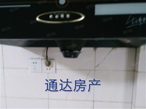 通达房产租一品佳苑附近1室1厨1卫有空调热水器床家具