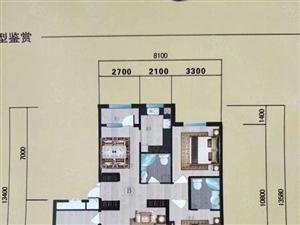 山语城小高层2期4楼,129.46平58.5万红联包改名
