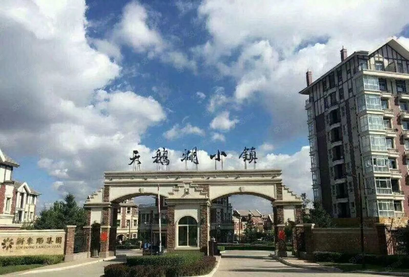 天�Z湖小��e墅三�用�坯192平�к�位70年大�a��