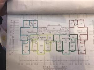 方正园二期5号楼132平方名额3万转让包更名配合贷款实地看房