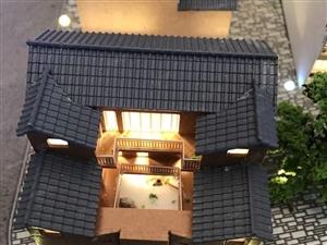 旅游商业核心构造四合院可做茶楼书吧等抚仙湖广龙旅游小镇