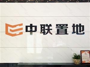 西城枫景:2室1厅1卫,毛坯,步梯中层,改名免费