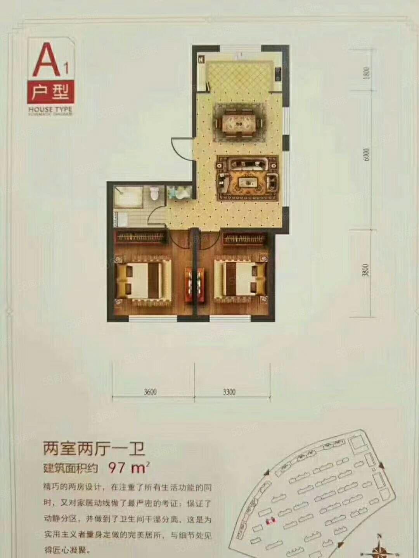 江南大禹城邦45号楼,中层,90.01平5700/平可贷款