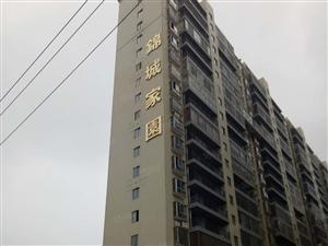 锦城家园高档小区电梯中层实房实价格实图片诚心诚意出售