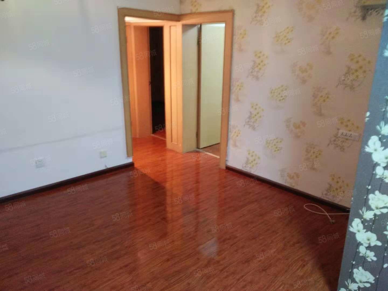 电信小区,三居室,2楼,空房。