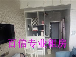 坐北朝南精装公寓随时看房欢迎致电