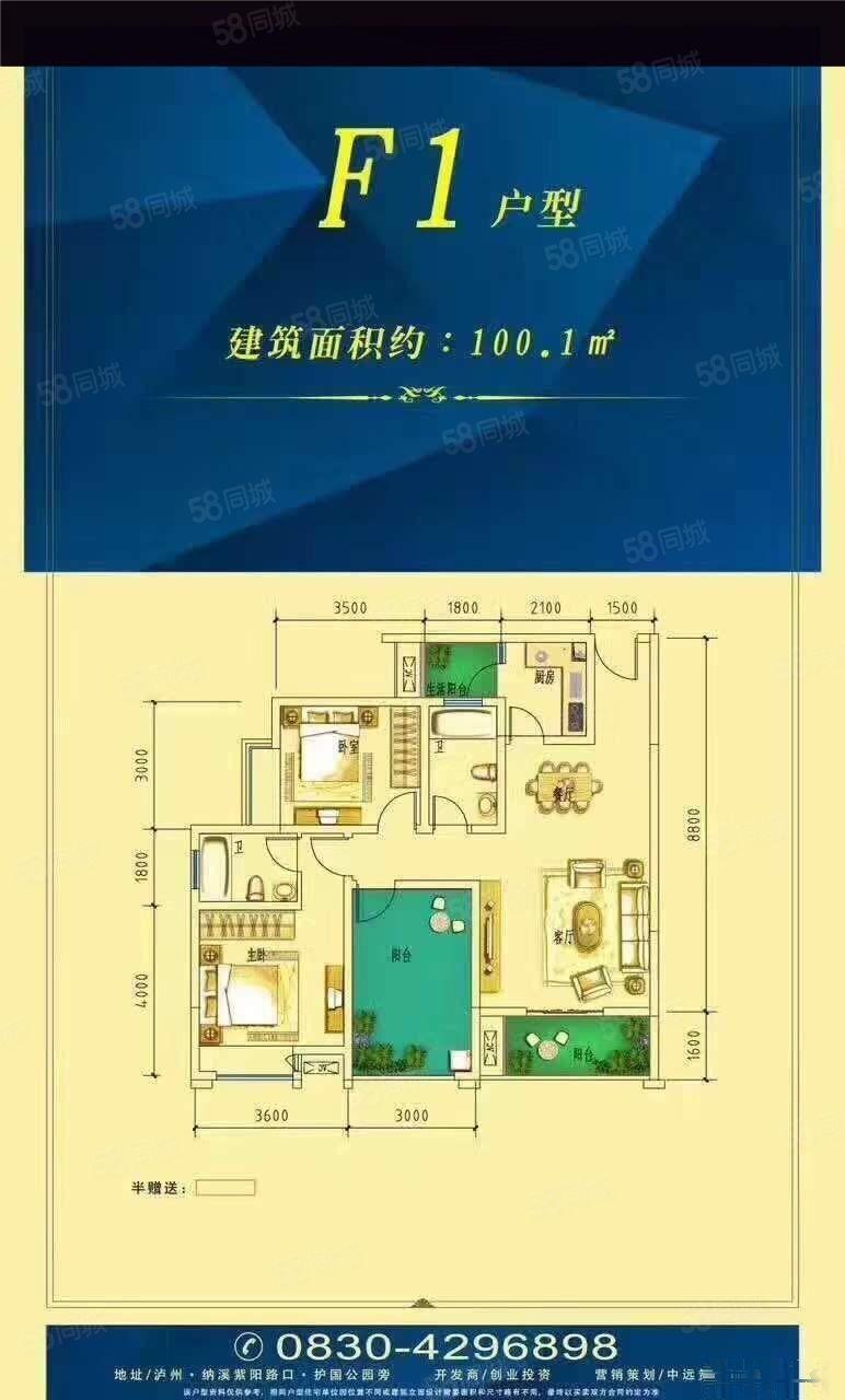 房屋�D片9
