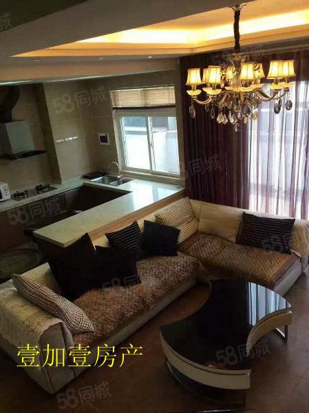 (小复式楼)财富时代90平米带全套家具、家电