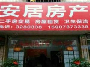 湘北市场附近4楼145平米家电齐全年租6500元