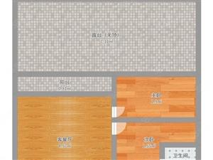 大西洋汇东一品+2室+清水房+送超大平台