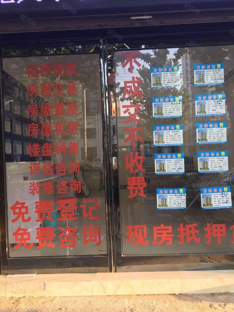 中州路中段,房产小区。有证已满5年。拎包可入住。售40万