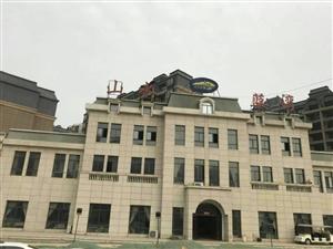 【山水蓝湾】四室两厅两卫电梯毛坯房中层现房