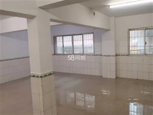 建设西路240平多间大厅可分租1室2厅1卫