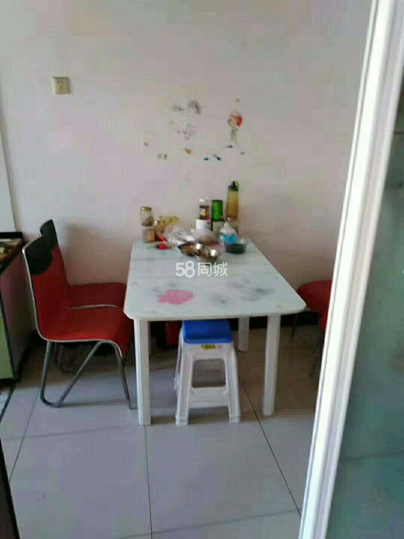 安泰家园2室1厅1卫