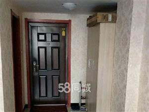 东岸国际1室1厅1卫