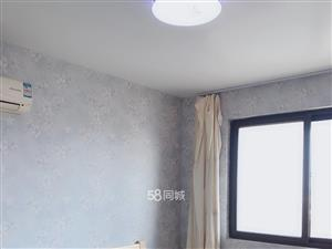 维罗纳二室二厅一卫精装修电梯房出租2室1厅1卫