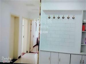 新天地3室1厅1卫