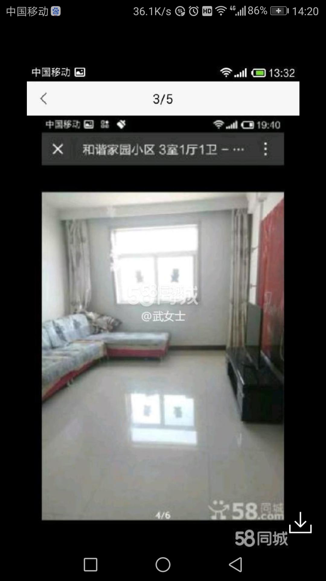 和谐家园3室2厅1卫