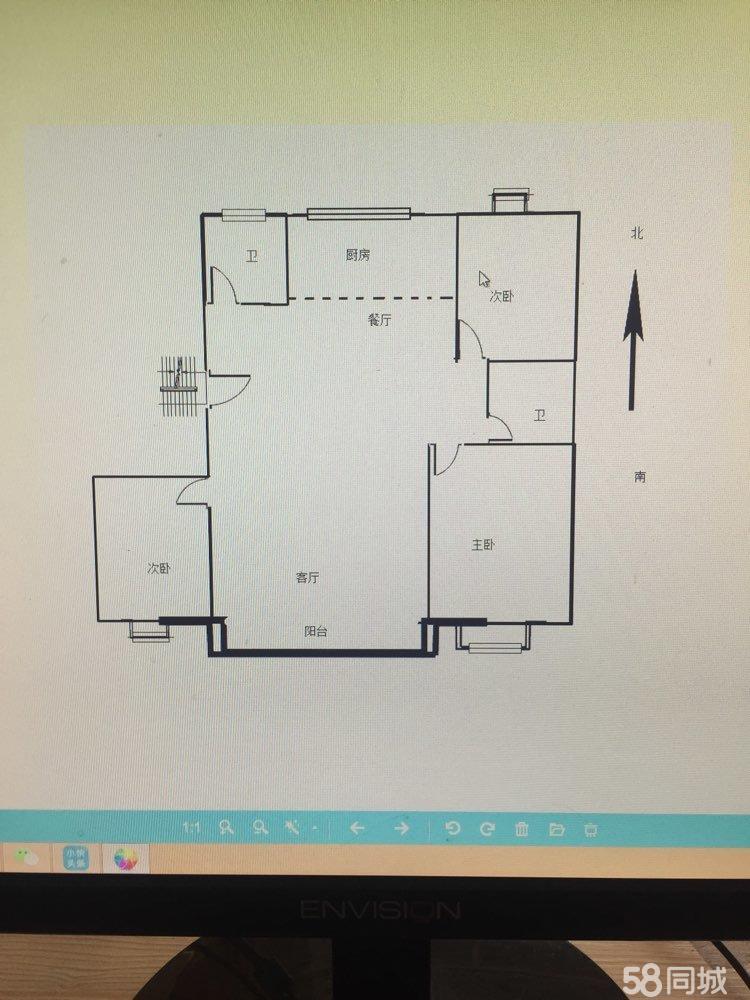 渭水丽景B区3室2厅2卫