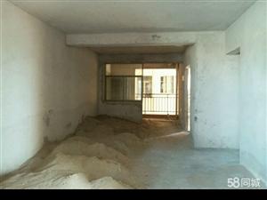 莉莱江城,电梯,靓楼层,148平方,毛坯房,4房24室2厅2卫