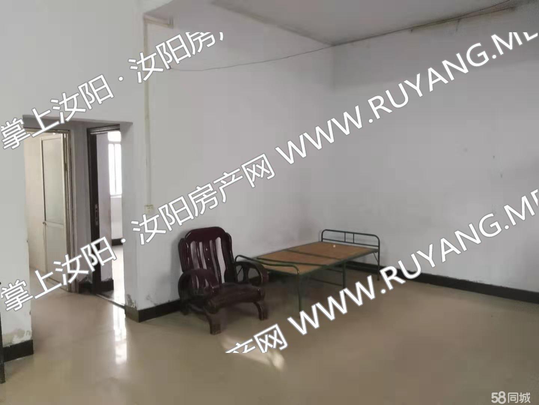汝阳县工会后独院出售(带车库)
