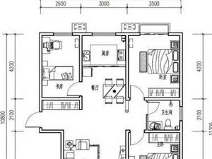 华源豪庭3室2厅1卫