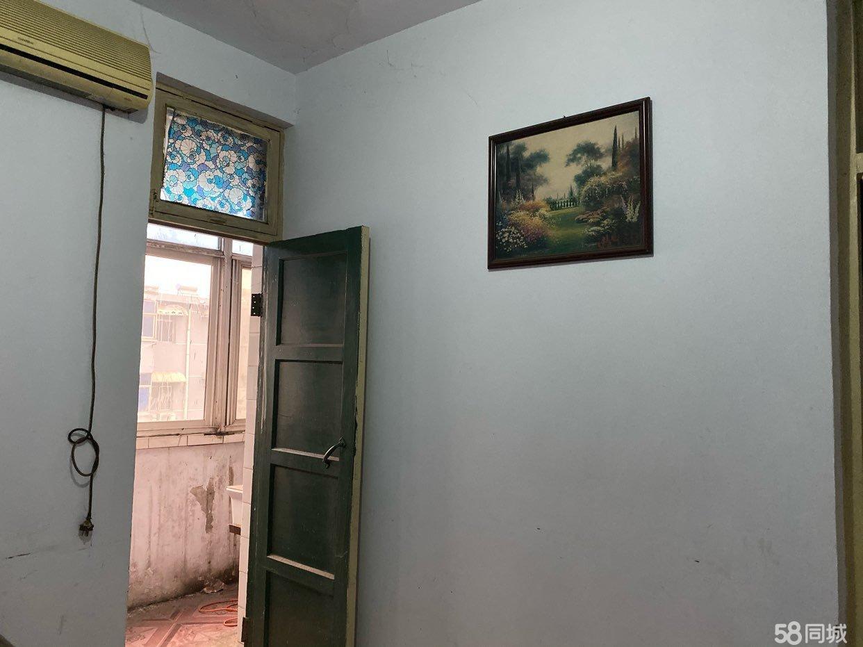铁路家属院2室1厅1卫
