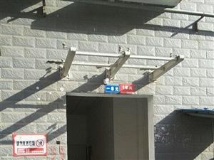 怡鑫花园3室2厅1卫