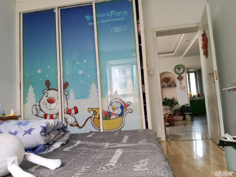 華僑新苑2室2廳1衛