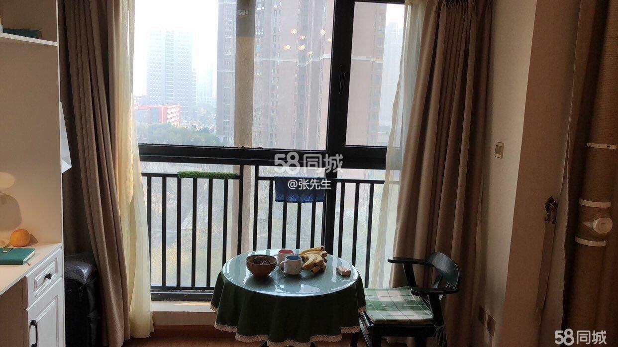 郑东新区70年产权公寓