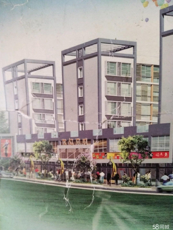 高新园区高管公寓